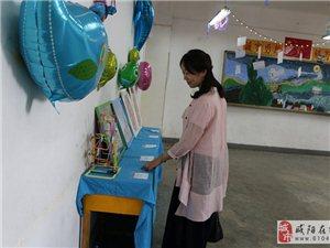 咸阳民盟中学第四届校园文化艺术节举行