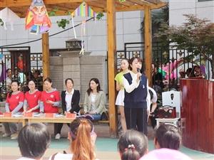 """北大附属潢川实验幼儿园开展第一届""""亲子风筝节""""活动"""