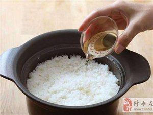 米饭夹生了怎么办