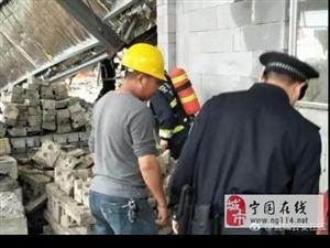 宁国市河沥溪街道一厂房发生火灾