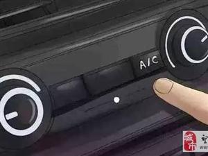 天热时段注意用车事项