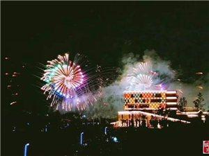 第三届中国烟花爆竹博览会在醴陵顺利拉下帷幕