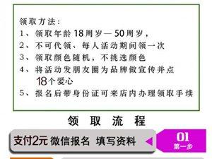澳门新葡京官网大事件三千部oppo、华为手机免费送五一韩国映像携手中国电信强强联
