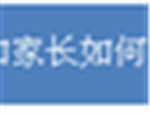 泸县在线项目推广宣传之投票活动