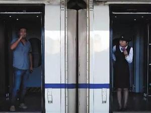 5月1日起高铁吸烟、机场闹事者将禁乘