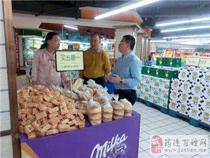 副市长王萍去超市做了件群众都很关心的事!