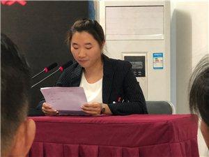 潢川县消协和零叁柒陆网络科技有限公司联合举办《广告法》培训