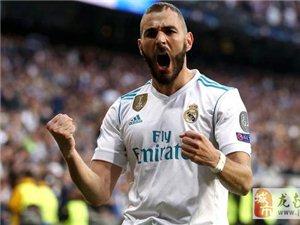 本泽马两球纳瓦斯神扑救 皇马淘汰拜仁进欧冠决赛