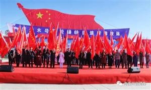 """海西州开展""""共产党好、总书记好,听党话、跟党走""""主题宣传教育活动暨""""劳"""