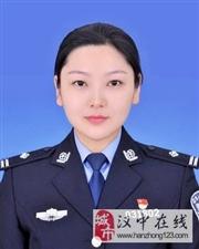 汉中女警周莉成功入围中国青年最高奖项