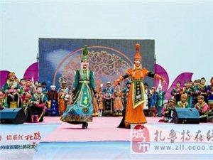 扎旗首届杜鹃花文化旅游节举行