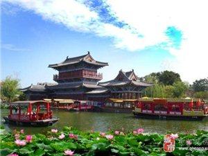 雷速户外5月12-13感恩母亲节买一赠一梦回东京・千回大宋开封2日游