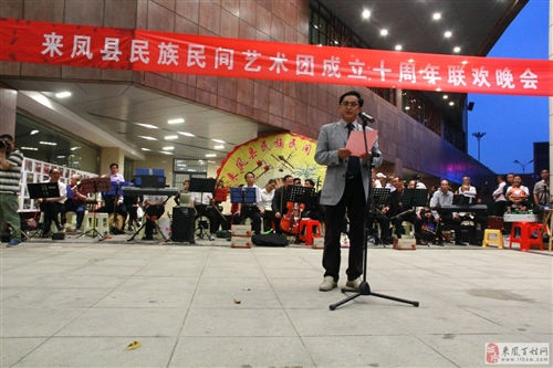 新濠天地娱乐官网县民族民间艺术团成立十周年文艺联欢晚会盛况
