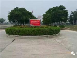 """揭西城北中学庆祝""""五四""""班际歌咏比赛"""