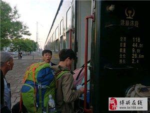 大博兴的火车站