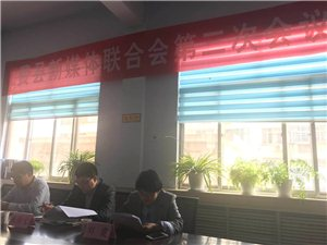 2018.4.27.�M�h新媒�w�合��第三次���T大��召�_!
