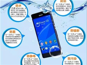 这才是手机防水的正确姿势!