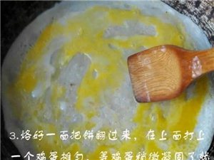 汉中煎饼,原来这么做的?