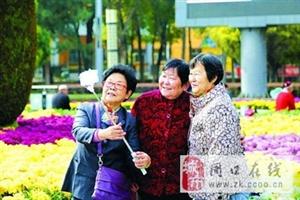 为什么要成立中老年社群?