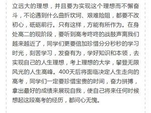 威尼斯人网上娱乐首页一高校长张新讲当着1100名学生讲的四句话,火了!