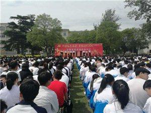"""宝丰县""""传承红色基因 争做时代新人""""主题教育活动启动"""