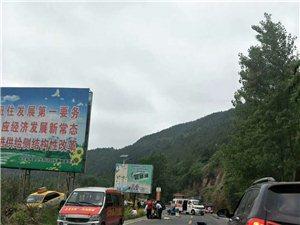 突发 盐亭麻秧电站桥车祸,120紧急处置,过往车辆注意安全!