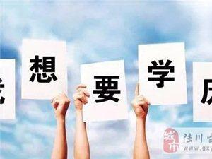 广西成人高考(函授)专、本科面向广大皇冠现金网官方网站|官网人民火热招生啦!
