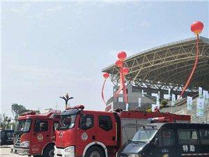 威尼斯人网上娱乐首页市第六届运动会马上开始了,准备就绪!!!
