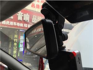 自己动手安装行车记录仪,如有错误示范,望大神赐教