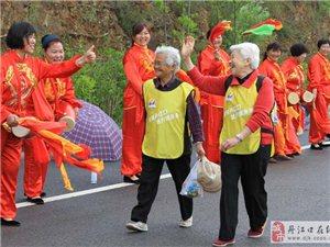 丹江口市第二届最美山水公路长走大会掠影