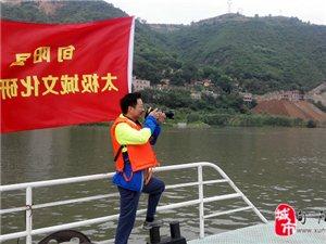 直播视频回放:游百里汉江,观蜀河古镇-旬阳县太极城文化研究会采风活动
