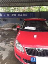迅洁洗车场【大白项目】:雾化杀菌消毒(图片)