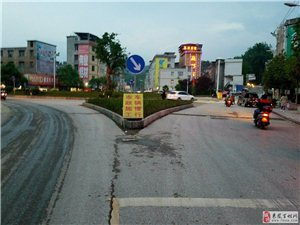 正规博彩官方网址观城坡大转盘设计有待商榷。