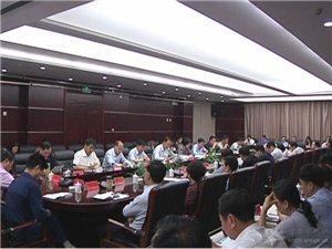 宝丰县委书记张庆一主持召开县委常委会(扩大)会议
