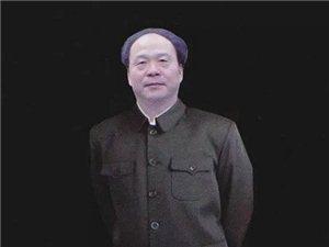三太文化随想文/屈孝勇