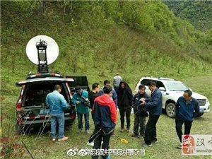 央视今天将直播汉中天坑科考活动