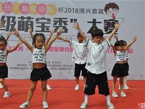 博兴哪个地方有教成人舞蹈的呀?好想学爵士