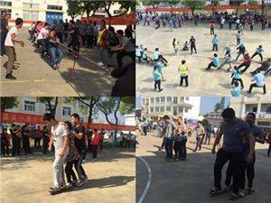 发展体育运动 增强人民体质―永阳街道趣味体育比赛