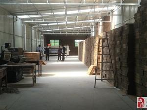 【精准脱贫在行动】祝贺武功县贞元镇桃园村运通纸品有限公司正式运营!