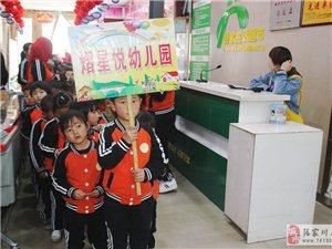 熠星悦幼儿园走进超市,上生活实践课,做生活小主人。