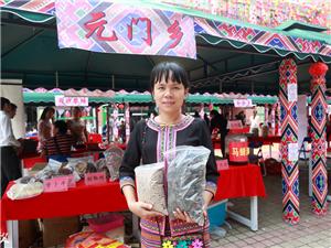 元门乡这个村姑玩转电商,成就多个爆款农产品