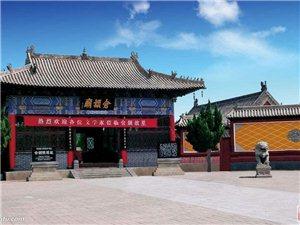 蓝天户外2018第05次年票韩城白水二日游活动信息
