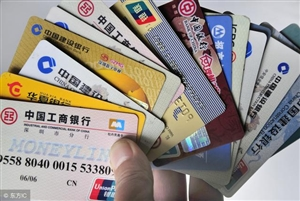 只有骗子的银行卡账号,可以把钱追回来吗?如何避免上当受骗?
