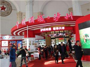 2018北京国际有机食品绿色食品博览会
