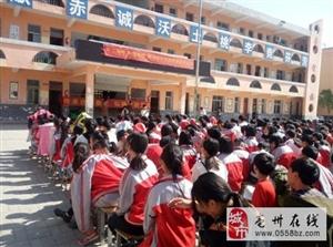 涡阳县法制教育宣讲走进新兴中心校