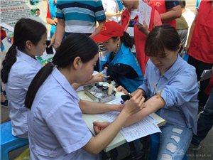 宝丰县新增36名造血干细胞捐献志愿者