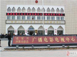 天水市首届民族妇女书画展张家川影视中心三楼展出