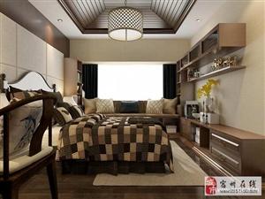 五款卧室沙发效果图 小两口的悠闲日子