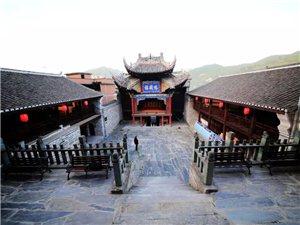 旬阳县太极城文化研究会汉江蜀河古镇文化考察诗一首