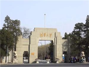 """江西75名学霸提前被清华北大""""锁定"""",景德镇只有一人就在乐平!"""